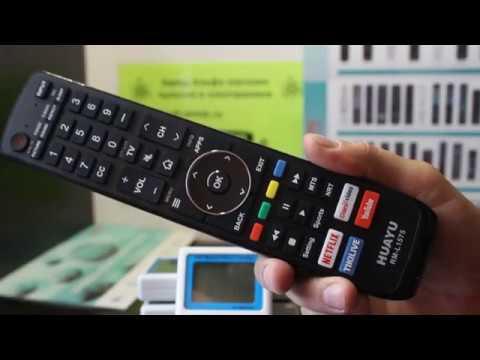 Пульт RM L1575 Huayu для Hisense Dexp Doffler универсальный Настройка на управление телевизором