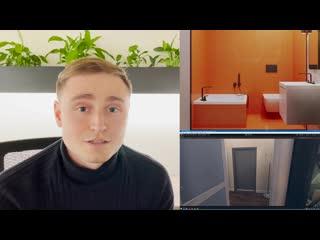 Приглашение на конференцию 3D от Семёна Потамошнева