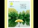 Новый выпуск бортового журнала август