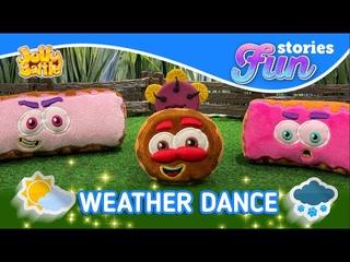 Играть с друзьями весело в любую погоду!