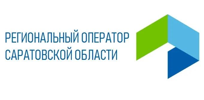 Региональный оператор с 15 июня возобновил приём потребителей