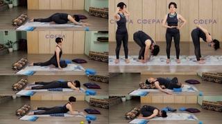 Инь Йога для начинающих. Комплекс на все тело + Вибрационная гимнастика