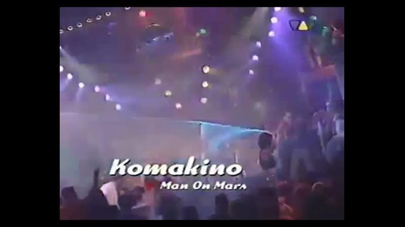 Komakino - Man On Mars (Live @ VIVA Club Rotation)