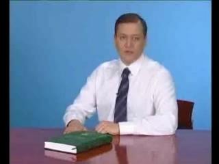 Съёмка предвыборного ролика. от  . гХарьковский мэр!!!! Михаил Добкин!! СМОТРЕТЬ ВСЕМ!!