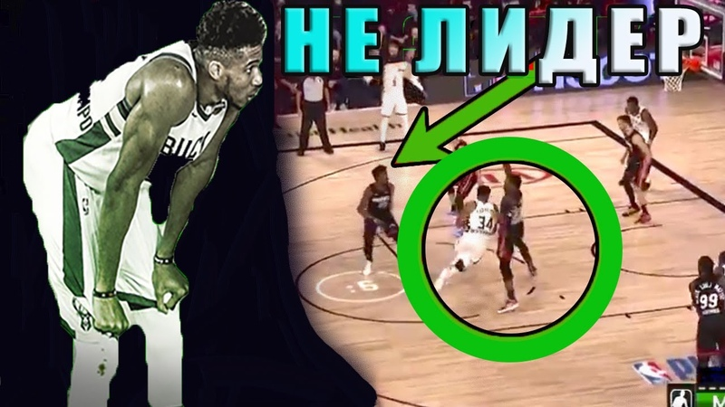 ПОЧЕМУ САМЫЙ ЦЕННЫЙ ИГРОК НБА НЕ ТЯНЕТ В ПЛЕЙ ОФФ