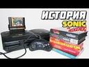 История Sonic 1, 2, CD, 3 Knuckles Extra Life