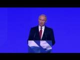 Выступление Президента России  Владимира Путина на итоговом форуме «Сообщество» в Москве