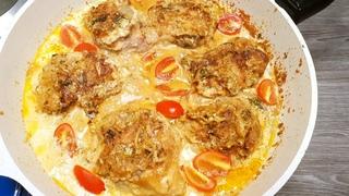 Нереально Сочная курица в сметанном соусе за 30 мин.Что приготовить из курочки?Окорочка на сковороде