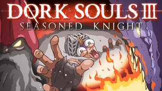 DORK SOULS 3 Seasoned Knight (Dark Souls 3 Cartoon Parody)