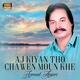 Hameed Ansari - Maath Karey Oh Muhinji Mithi