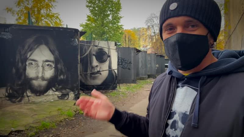 Портреты Леннона И летова в Питере ул Блохина 15
