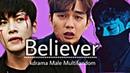▶ Believer | kdrama Multimale | Psycho male leads | Imagine dragons | kdrama Multifandom beliver