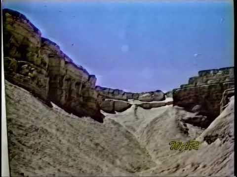 Ron Wyatt Содом и Гоморра найдены библейская археология