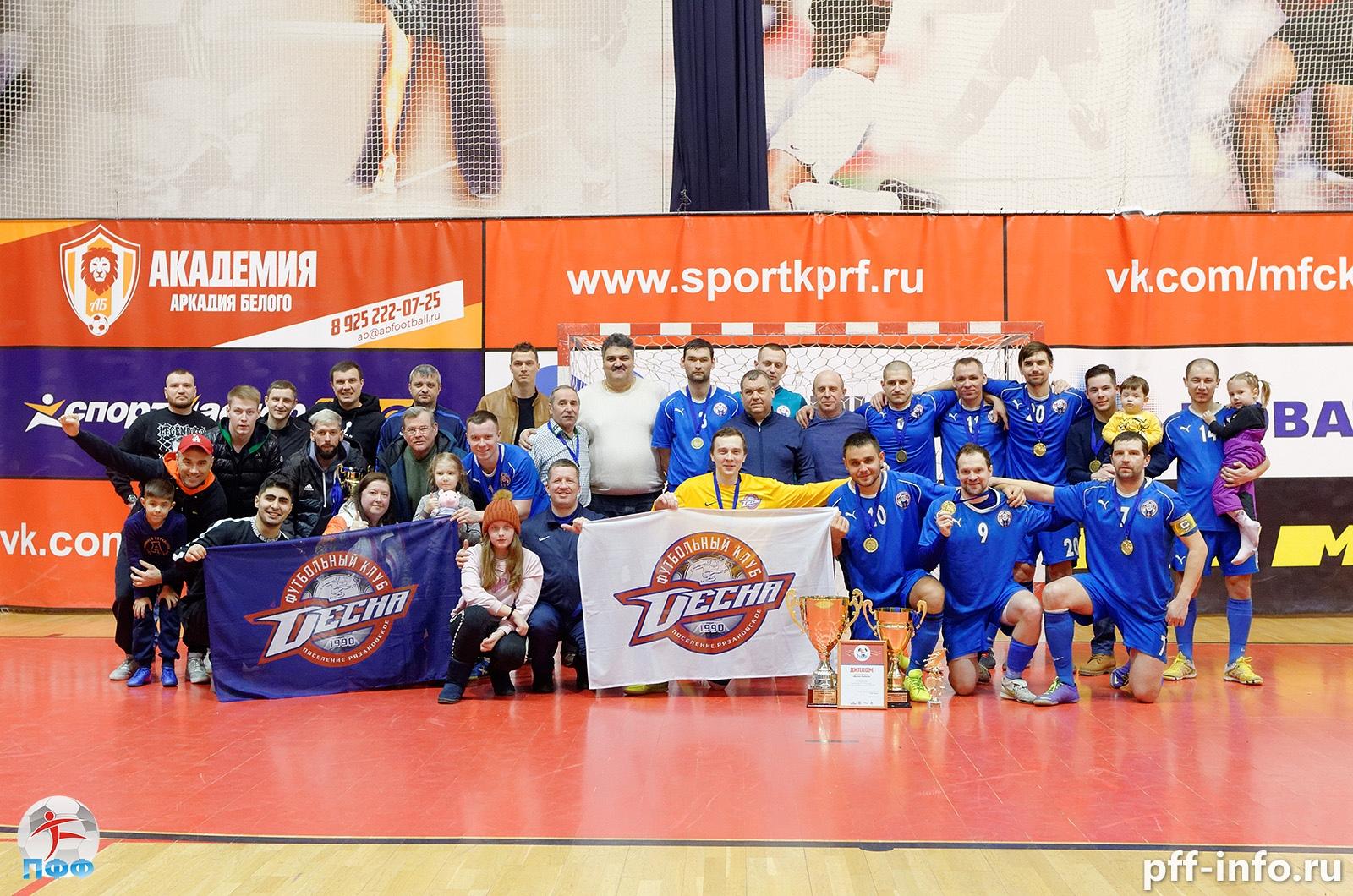Золотой дубль «Десны-Орбиты» в чемпионате Подольска по мини-футболу