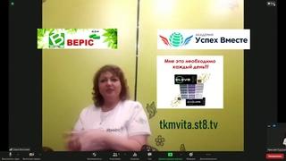 22 12 20  Ольга Костенко в гостях Академии #УспехВместе