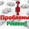 Психолог, коуч, тренер - Вера Тюрина