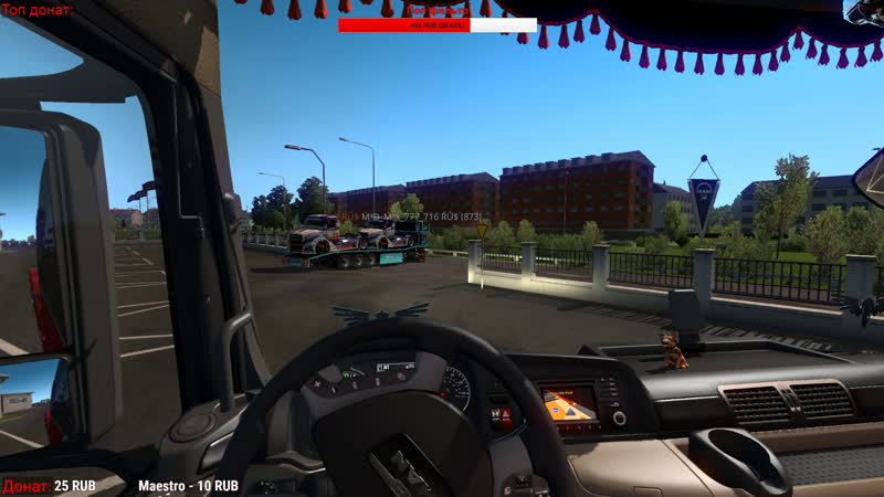 Euro Truck Simulator 2 multiplayer ►Небольшой рейсик прокатимся