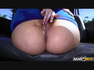 СЕКС★ПОРНО★ВИДЕО★ФОТО★ЖЕСТЬ★18+Alexis Andrews (Big Booty Stripper Takes The Ride bb16334)[2018, Amateur, Big As