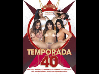 A Casa das Brasileirinhas - Temporada 40 - Episódio 01 - Luna Oliveira