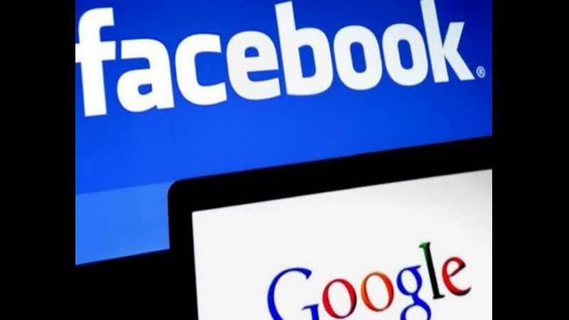 ЕС собирается ужесточить контроль за крупными цифровыми компаниями