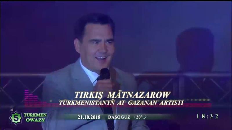 Tirkiş Mätnazarow Şirmaýy darak 2018 Konsert