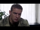 Военная разведка. Западный фронт 5 и 6 серия. Военный сериал