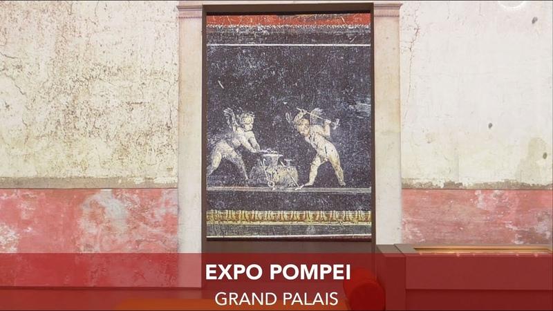 Pompéi l'exposition