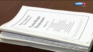 Игорь Руденя подал документы на выборы губернатора региона