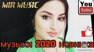 Кавказский песни ,новинка 2020 , Сборник музыки 2020