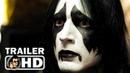 HEAVY TRIP Trailer 1 2018 Heavy Metal Comedy Movie