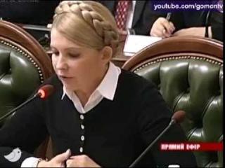 """Тимошенко: """"Идет необъявленная война на Украине и во всем виноват Путин!"""" (г.)"""