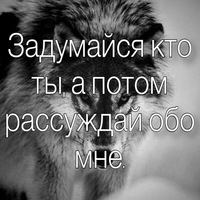Филиппова Аля (Филиппова)