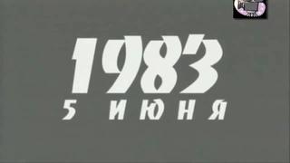 """""""Александр Суворов"""" Роковой круиз. Тайна катастрофы на Волге"""
