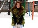 Фотоальбом человека Анны Москвитиной