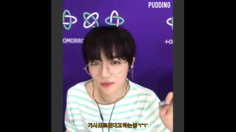 290520 fansign @ pudding txt