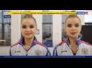 Арина и Дина Аверины (репортаж/интервью) — II онлайн-турнир 2020 / Россия, Москва