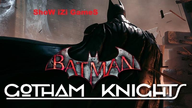 Batman Gotham Knights Рыцари Готэма ТРЕЙЛЕР