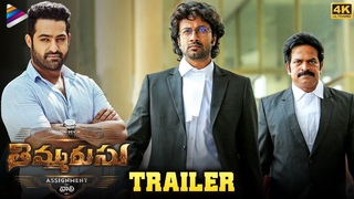 Thimmarusu Movie Trailer 4K   Satyadev   Priyanka Jawalkar   Brahmaji   Sharan Koppisetty
