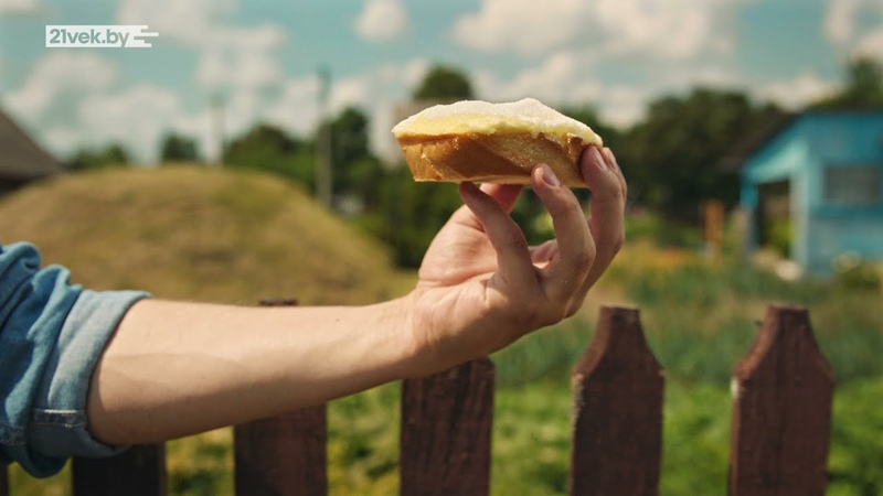 Деревенские истории Бутерброд