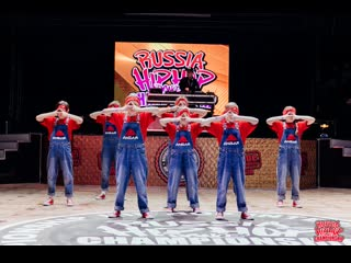 ДЕТИ ANGARA - JUNIOR CREW - RUSSIA HIP HOP DANCE CHAMPIONSHIP 2019