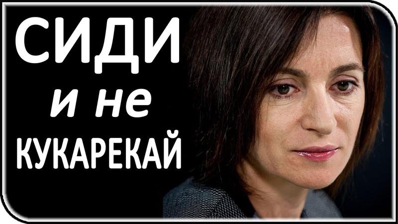 СРОЧНО Ставить условия Путину в этом мире не может никто… и другие последние новости и события