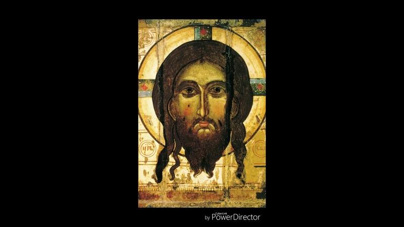 Псалом 33 Благодарственная хвалебная песнь Господу Иисусу Христу Молитва Господу Псалтырь