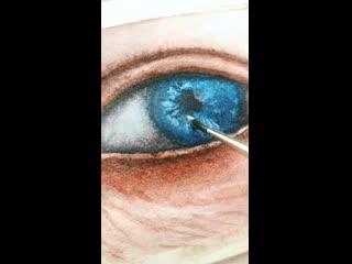 Процесс написания глаза.