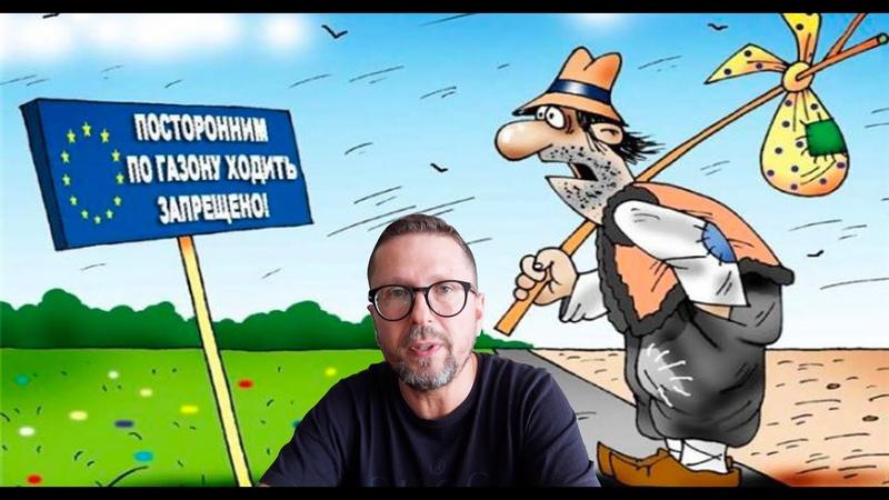 Как просто Украине защитить безвиз