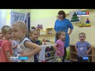 Новый норматив начнет действовать с нового учебного года в детсадах Петрозаводска