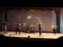 Планета 51 - Районы Кварталы(Звери cover)Live