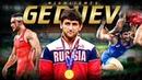 Aniuar Geduev Highlights 2020 WRESTLING