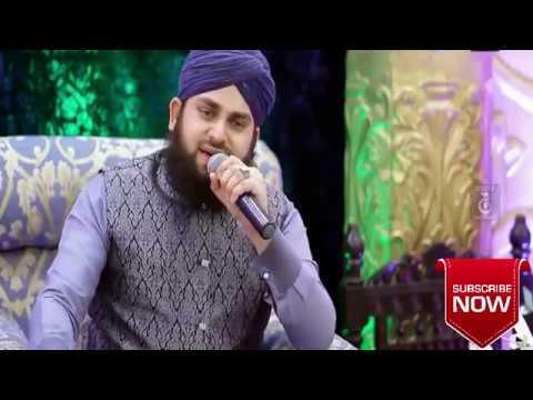 Hafiz Ahmed Raza Qadri - Haal e dil kisko sunaye - New Naats_Mehfile naat