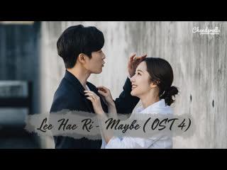 Lee haeri (davichi) maybe (her private life ost 4)