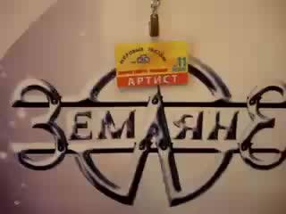 Андрей Цевелев сцена Джентельмены Удачи